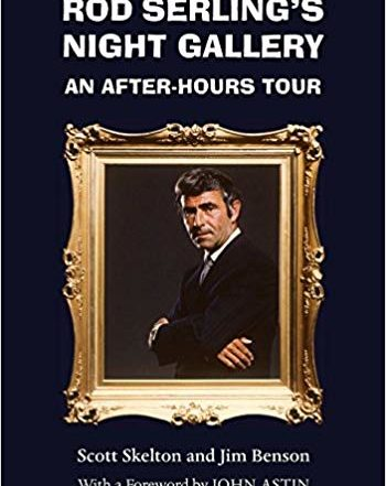 After-Hours Tour